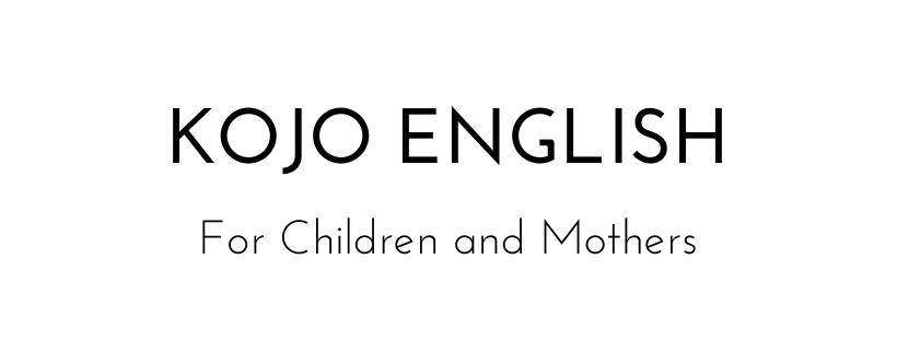 KOJO English 香川県高松市の英語教室
